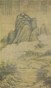 Nebel in bewaldeten Bergen Gao Kegong (1248–1310)