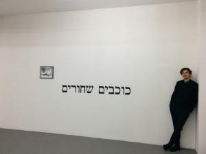 Benyamin Reich, 'Black Stars' FAK.15, Münster