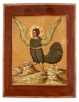 Der_Paradiesvogel_Sirin__Eitempera_auf_Holz__Russland__19._Jahrhundert